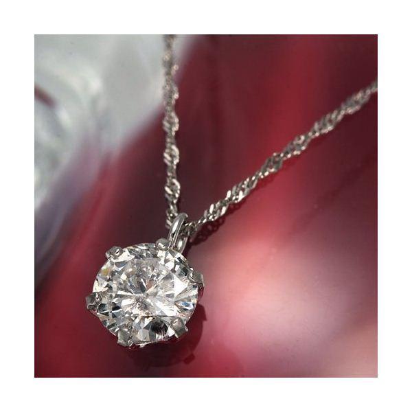 100 %品質保証 プラチナ 純PT0.6ctダイヤモンドペンダント/ネックレス (プレゼントダイヤモンドペンダント/ネックレスつき) 鑑定付き 229226, オオタケシ decab016