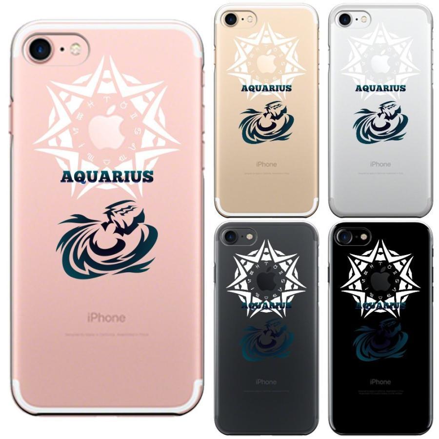 22499d3d3c iPhone8 8Plus iPhone7 7Plus iPhone6/6s iPhone 5/5s/SE アイフォン ...