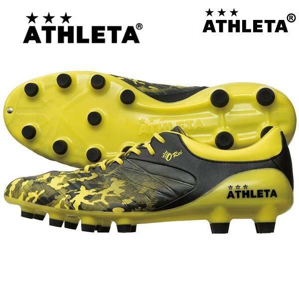 ATHLETA アスレタ O-Rei Futebol H001
