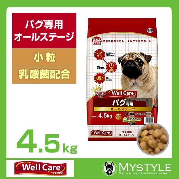 ウェルケア パグ専用 オールステージ 4.5kg (ドッグフード ドライ ペットフード ) mystyle-petstorey