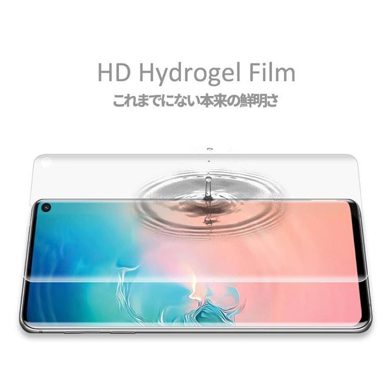 HUAWEI P40 Pro 5G フィルム  スマホ 全面 保護 ファーウェイ P40 プロ ファイブジー 指紋認証 対応 ケースに干渉しない 割れない TPU ウレタンフィルム Flex 3D mywaysmart 11