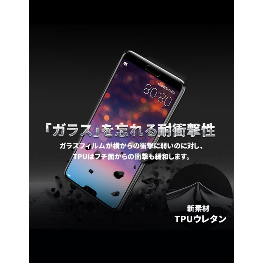 HUAWEI P40 Pro 5G フィルム  スマホ 全面 保護 ファーウェイ P40 プロ ファイブジー 指紋認証 対応 ケースに干渉しない 割れない TPU ウレタンフィルム Flex 3D mywaysmart 06
