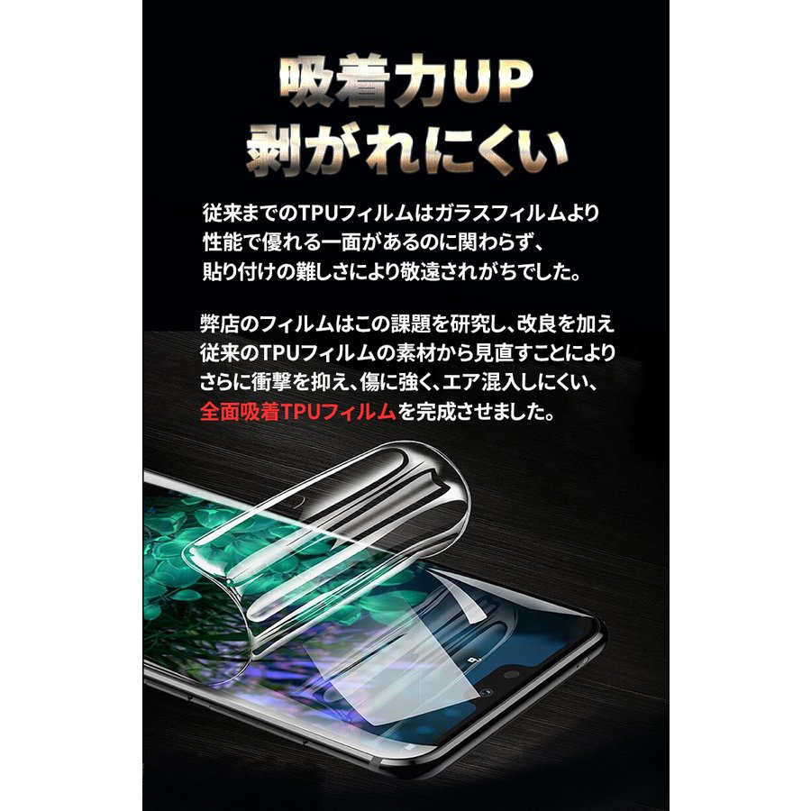 HUAWEI P40 Pro 5G フィルム  スマホ 全面 保護 ファーウェイ P40 プロ ファイブジー 指紋認証 対応 ケースに干渉しない 割れない TPU ウレタンフィルム Flex 3D mywaysmart 09