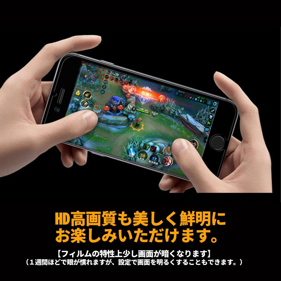 iPhone 13 Pro Max mini ガラス フィルム 覗き見 防止 アイフォン 12 Pro Max mini SE 11 XR XS 防犯 保護 シート 目隠し スマホ セキュリティ 画面 のぞき見 黒|mywaysmart|11