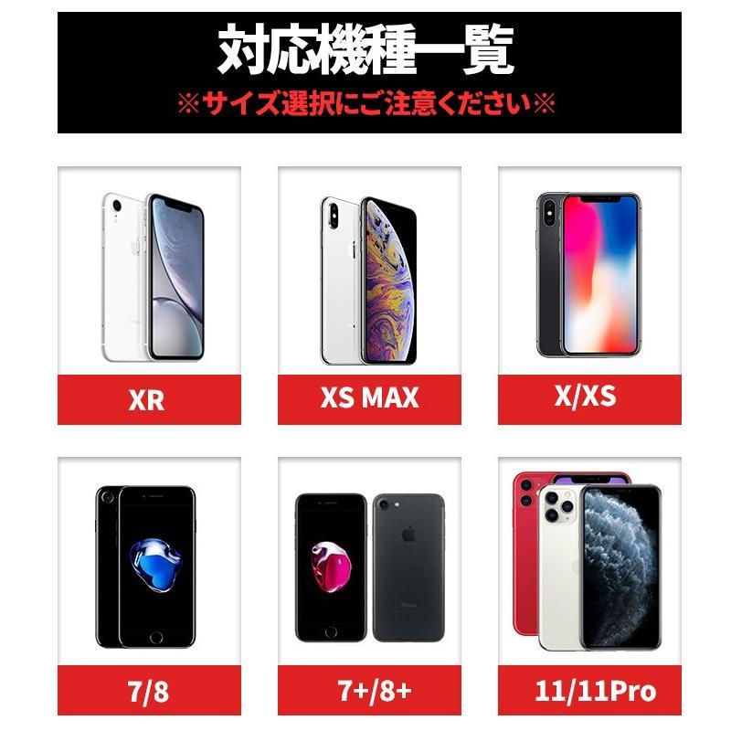 iPhone 13 Pro Max mini ガラス フィルム 覗き見 防止 アイフォン 12 Pro Max mini SE 11 XR XS 防犯 保護 シート 目隠し スマホ セキュリティ 画面 のぞき見 黒|mywaysmart|16