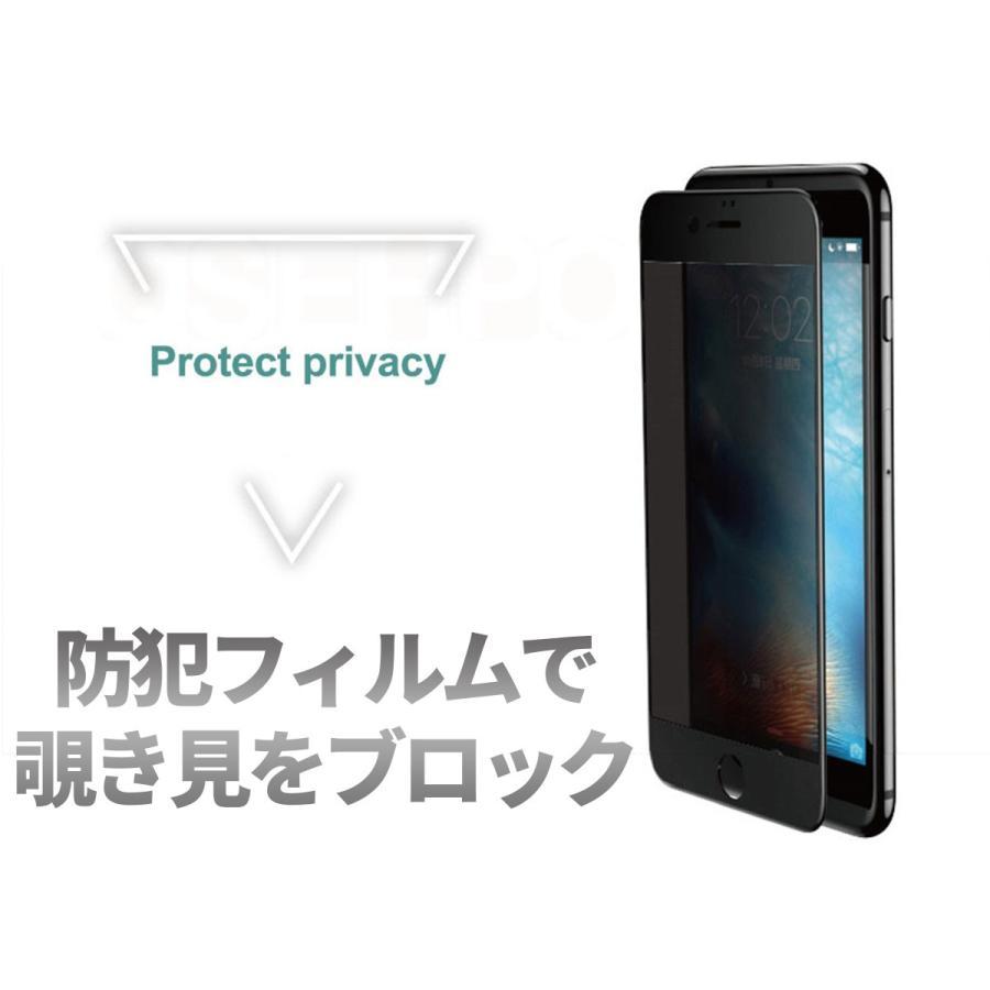 iPhone 13 Pro Max mini ガラス フィルム 覗き見 防止 アイフォン 12 Pro Max mini SE 11 XR XS 防犯 保護 シート 目隠し スマホ セキュリティ 画面 のぞき見 黒|mywaysmart|05