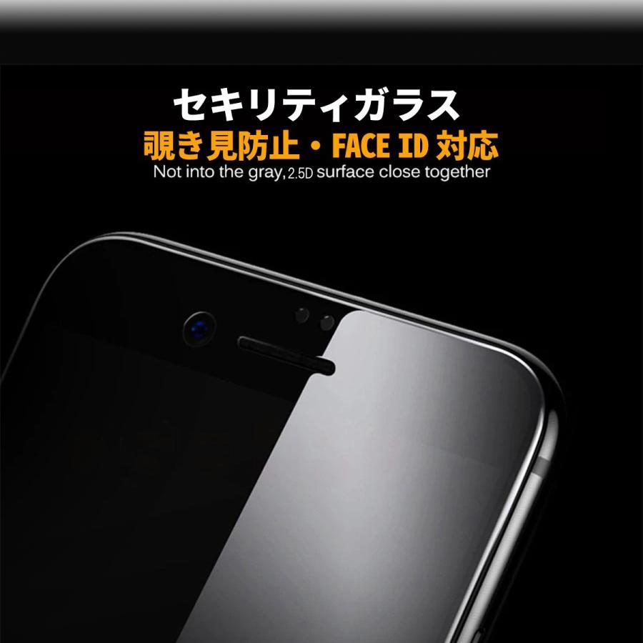 iPhone 13 Pro Max mini ガラス フィルム 覗き見 防止 アイフォン 12 Pro Max mini SE 11 XR XS 防犯 保護 シート 目隠し スマホ セキュリティ 画面 のぞき見 黒|mywaysmart|08