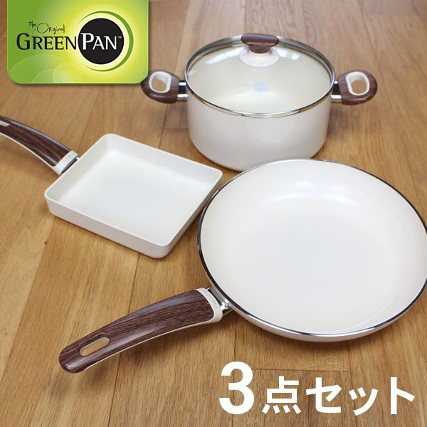 グリーンパン ウッドビー 3点セット エッグパン+フライパン 26cm+キャセロール (ガラス蓋付) IH対応 GREENPAN|n-kitchen