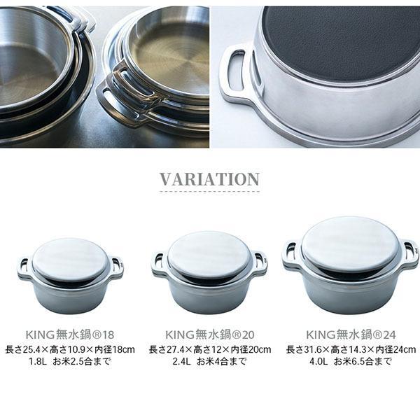 HALムスイ KING 無水鍋(R) 18cm IH対応 n-kitchen 16