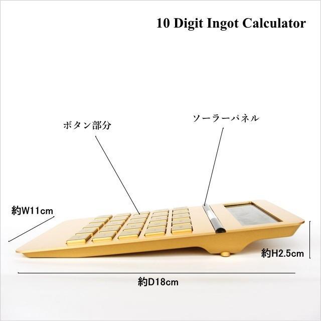 電卓 計算機 おしゃれ ゴールド カリキュレーター 10 Digit Ingot Calculator|n-l|04