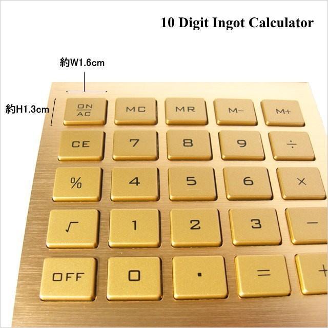 電卓 計算機 おしゃれ ゴールド カリキュレーター 10 Digit Ingot Calculator|n-l|05