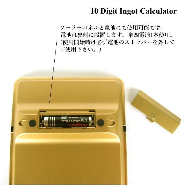 電卓 計算機 おしゃれ ゴールド カリキュレーター 10 Digit Ingot Calculator|n-l|06