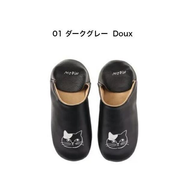 スリッパ|Cat 2 松尾ミユキ|n-marche|03