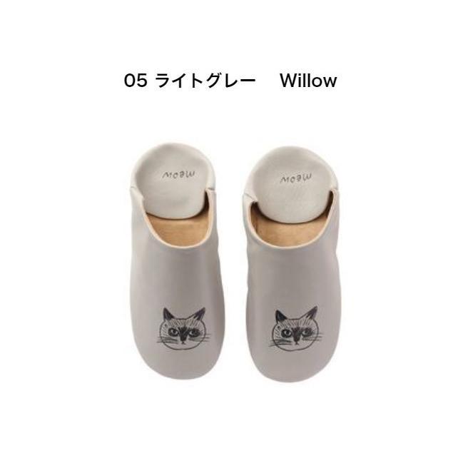 スリッパ|Cat 2 松尾ミユキ|n-marche|07