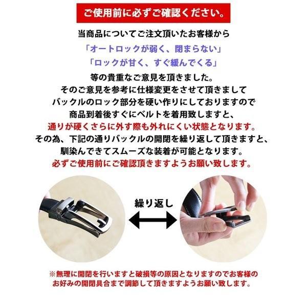 ベルト メンズ ブランド ビジネス 本革 1000円ポッキリ 父の日 レザー カジュアル バックル おしゃれ 買い回り メール便送料無料 6月1日から10日入荷予定|n-martmens|14