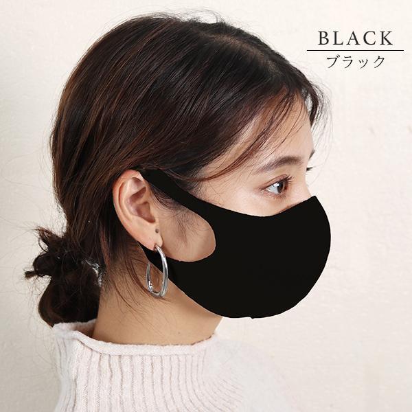 発熱マスク 6点セット 秋 冬用 暖か 洗える 大きめ  温 スエード 男女兼用 白 黒 ホワイト ブラック グレー ピンク ベージュ ブルー メール便 送料無料|n-martmens|09