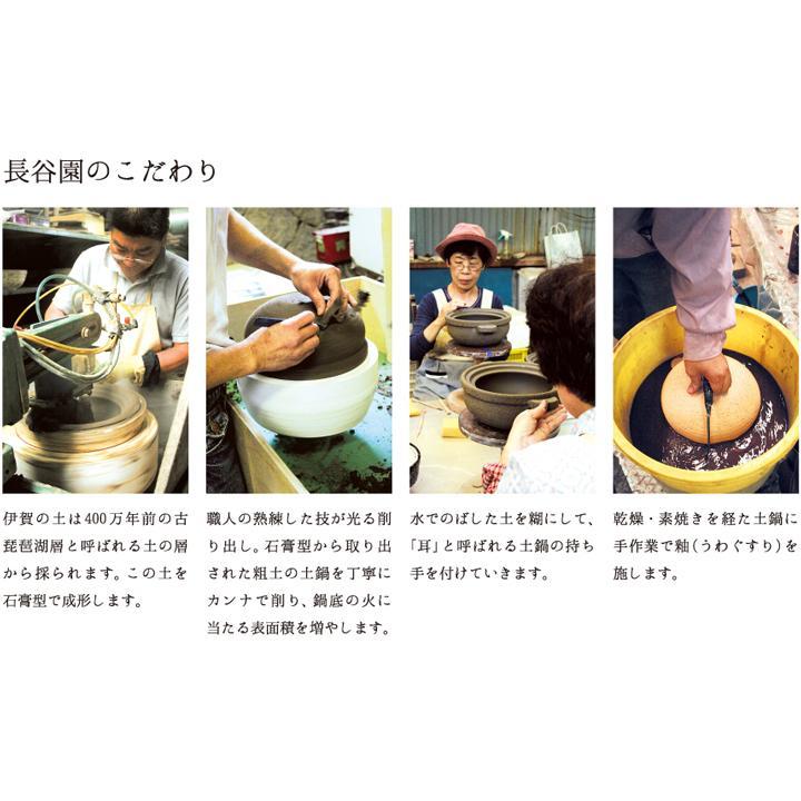 ( セール価格 ) ( 藍花 × 長谷園 藍花のかまどさん 三合炊き ) 長谷園 コラボ 茶 伊賀焼 飴色 ご飯 お米 人気 n-raffine 10