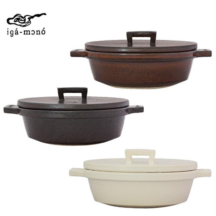 ( セール価格 ) ( ビストロ土鍋 ) 長谷園 伊賀焼 煮込む おしゃれ 土鍋 正規品|n-raffine