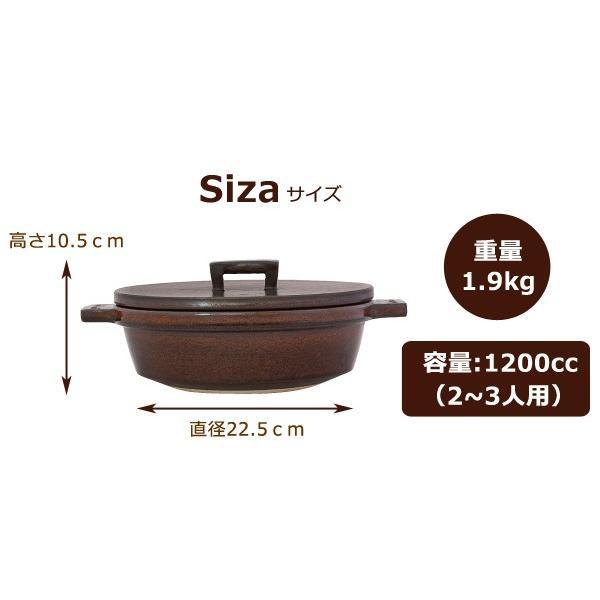 ( セール価格 ) ( ビストロ土鍋 ) 長谷園 伊賀焼 煮込む おしゃれ 土鍋 正規品|n-raffine|06