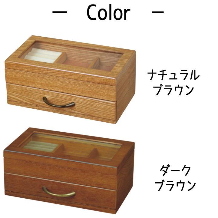 ( セール価格 ) ( ナチュラリー ジュエルボックス ) 木製 天然 木 ジュエリーアクセサリー ボックス  収納 ケース n-raffine 08