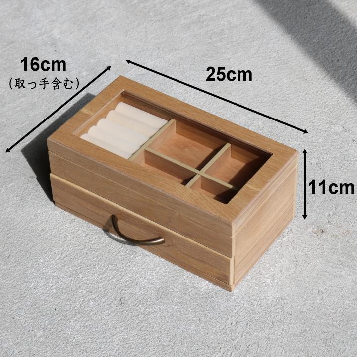 ( セール価格 ) ( ナチュラリー ジュエルボックス ) 木製 天然 木 ジュエリーアクセサリー ボックス  収納 ケース n-raffine 09