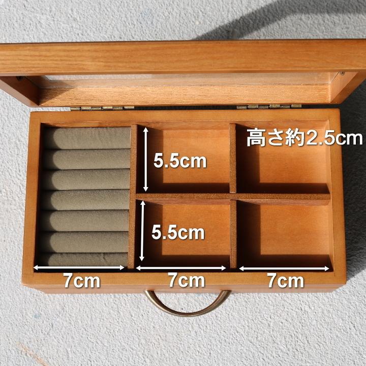 ( セール価格 ) ( ナチュラリー ジュエルボックス ) 木製 天然 木 ジュエリーアクセサリー ボックス  収納 ケース n-raffine 10