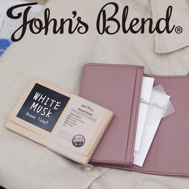 ( ジョンズブレンド アロマチケット ) John's Blend アロマチケット DM便 メール便 名刺 香りづけ 名刺ケース パスケース ポーチ 本|n-raffine