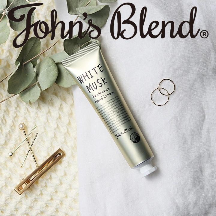 ( ジョンズブレンド フレグランス ハンドクリーム ミニ ) John's Blend ハンドケア 保湿 シアバター アーモンド油 オリーブ ハチミツ ホワイトムスク|n-raffine
