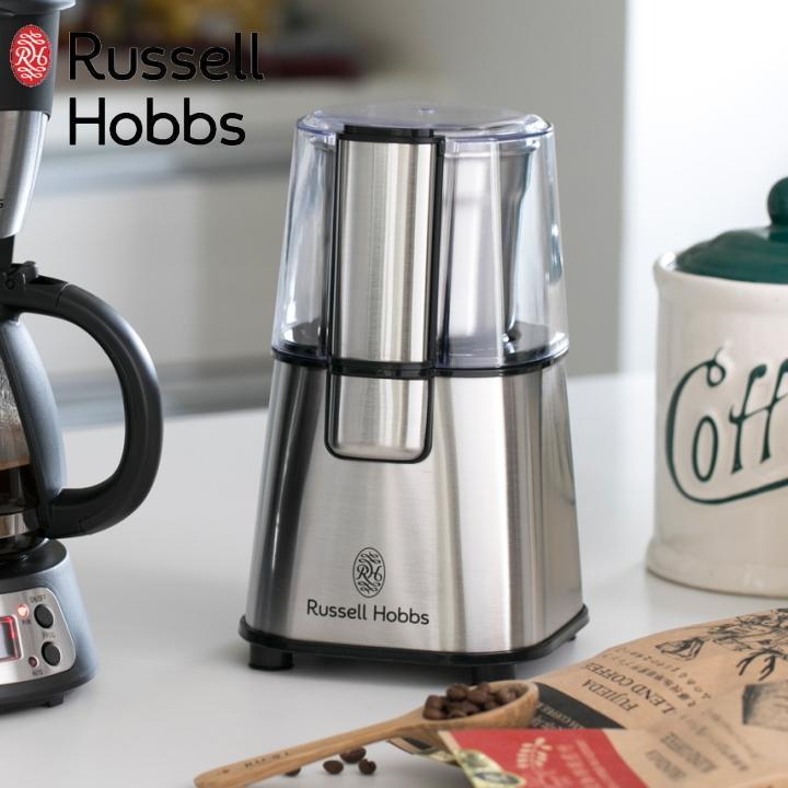 ( コーヒー グラインダー ) ラッセル ホブス Russell Hobbs 電動 正規品 珈琲 コーヒー コーヒー豆 粗挽き 中挽き 細挽き 朝食 昼食 n-raffine