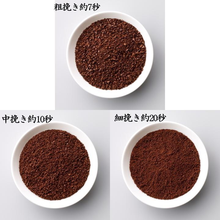 ( コーヒー グラインダー ) ラッセル ホブス Russell Hobbs 電動 正規品 珈琲 コーヒー コーヒー豆 粗挽き 中挽き 細挽き 朝食 昼食 n-raffine 07
