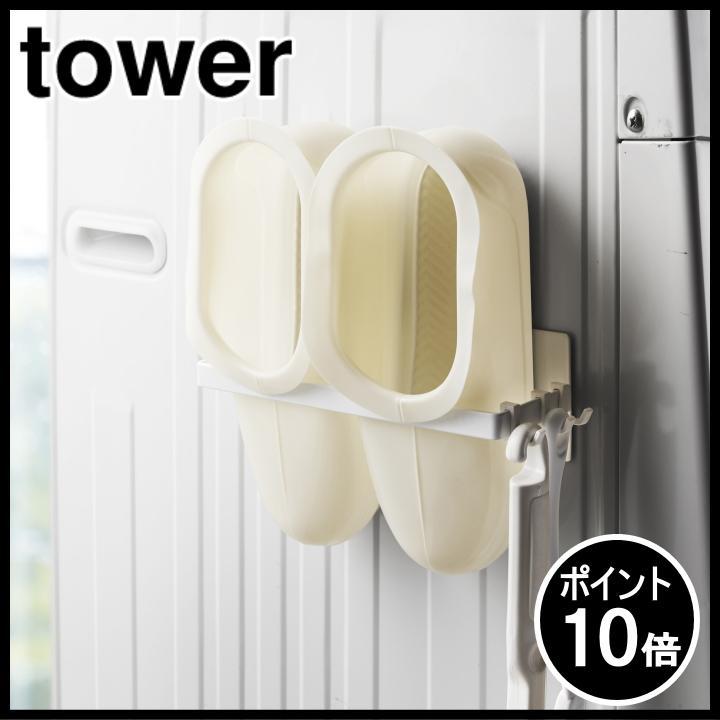 ( マグネットバスブーツホルダー ) tower タワー バス バスブーツ スプレー ゴム手袋 マグネット シンプル ネット 収納 便利|n-raffine