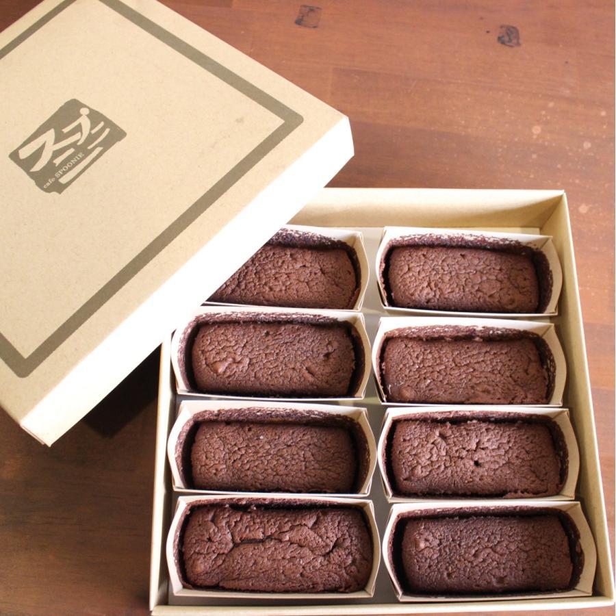 ガトーショコラ 濃厚 スティックタイプ 8個セット クーベルチュールチョコ 新作 バンホーテンココア デコレーション 贈り物 n-shopping