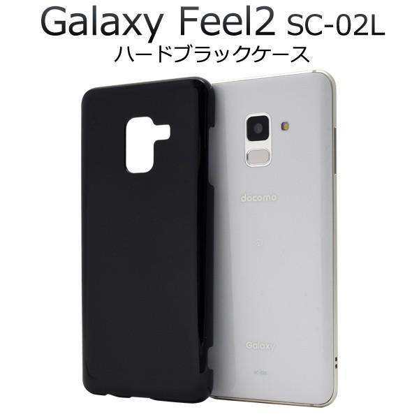 de0bcc83ba Galaxy Feel2 ケース ハードケース 黒 ブラック 背面 カバー ギャラクシーフィール2 SC-02L スマホケース ...