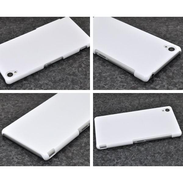 Xperia Z3 (SOL26 SO-01G 401SO) ハードケース 白(ホワイト) エクスペリア スマホケース|n-style|02