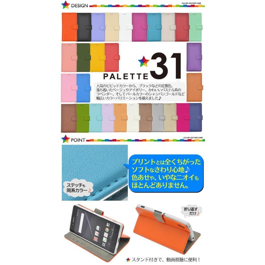 Xperia Z4 ケース 手帳型 スマホケース(31色)合皮レザー エクスペリアZ4(SO-03G SOV31 402SO) n-style 02