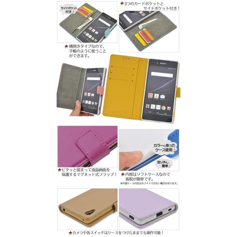 Xperia Z4 ケース 手帳型 スマホケース(31色)合皮レザー エクスペリアZ4(SO-03G SOV31 402SO) n-style 03
