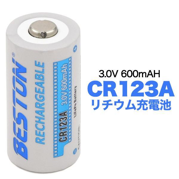 卓抜 CR123A 充電池 1本 リチウムイオン電池 充電式 完売 3V 600mAh