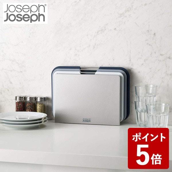 Joseph Joseph ネストボード レギュラー 3ピースセット グレー 60146 まな板