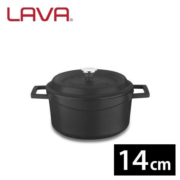LAVA ラウンドキャセロール 14cm Matt Black (マットブラック) IH対応 鋳鉄ホーロー LV14RM ラヴァ n-tools