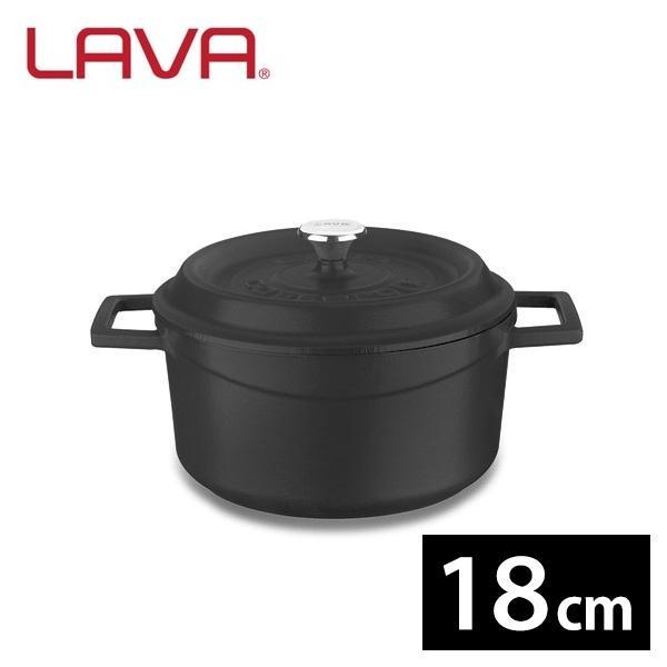 LAVA ラウンドキャセロール 18cm Matt Black (マットブラック) IH対応 鋳鉄ホーロー LV18RM ラヴァ n-tools