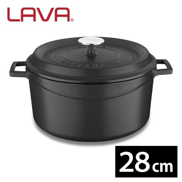LAVA ラウンドキャセロール 28cm Matt Black (マットブラック) IH対応 鋳鉄ホーロー LV28RM ラヴァ|n-tools