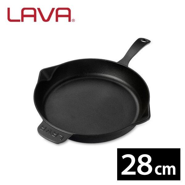 LAVA フライパン 28cm ECO Black (エコブラック) IH対応 鋳鉄ホーロー LV28F2 ラヴァ|n-tools