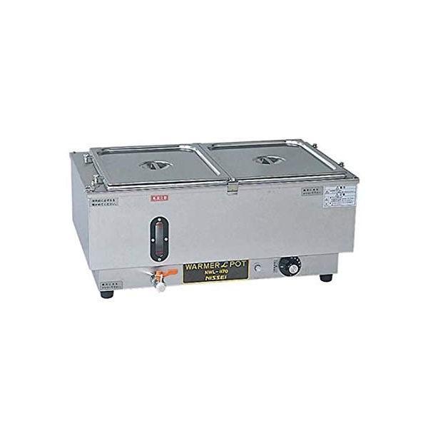 電気ウォーマーポット ヨコ型 NWL-870WE アンナカニッセイ CD:117134