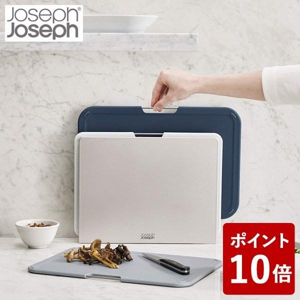 Joseph Joseph まな板 ネストボード ラージ 3ピースセット グレー 60147
