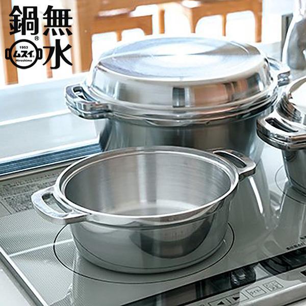 HALムスイ KING 無水鍋(R) 18cm IH対応|n-tools