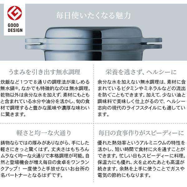HALムスイ KING 無水鍋(R) 18cm IH対応|n-tools|14
