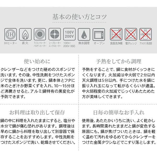 HALムスイ KING 無水鍋(R) 18cm IH対応|n-tools|15