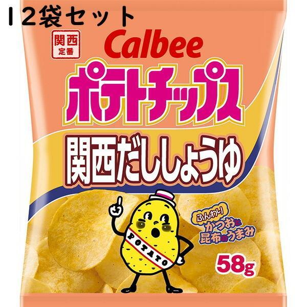 カルビー ポテトチップス 関西だししょうゆ 58g×12個セット【送料無料】|n-yakuhin