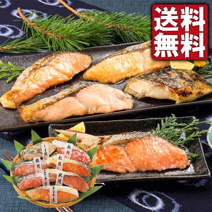 水産 小樽 海洋