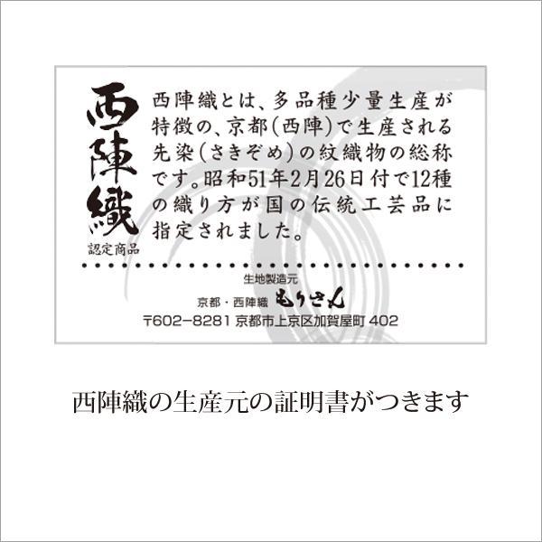 【送料 198円】【SALE】鬼滅の刃風(炭治郎風) 西陣織(市松模様)ミラー|na-irenjar|02